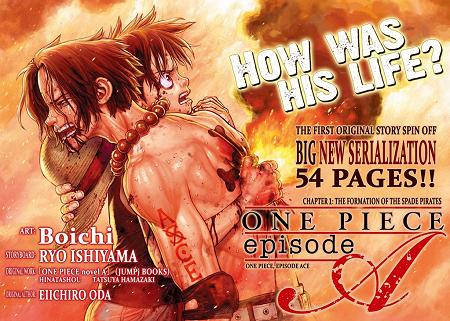 Ace Novel - Manga Adaptation