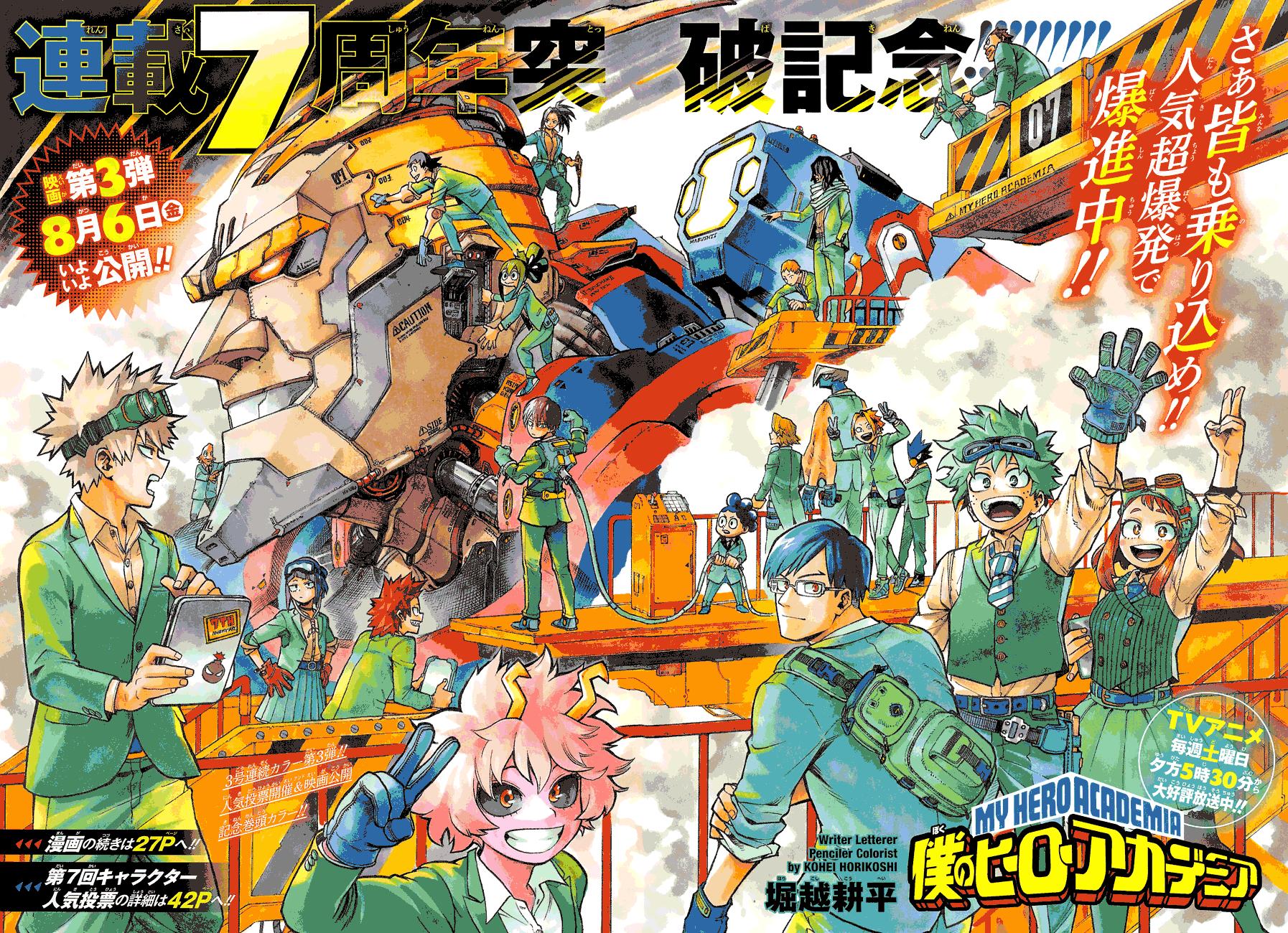 Boku no Hero Academia Chapter 321 Page 2