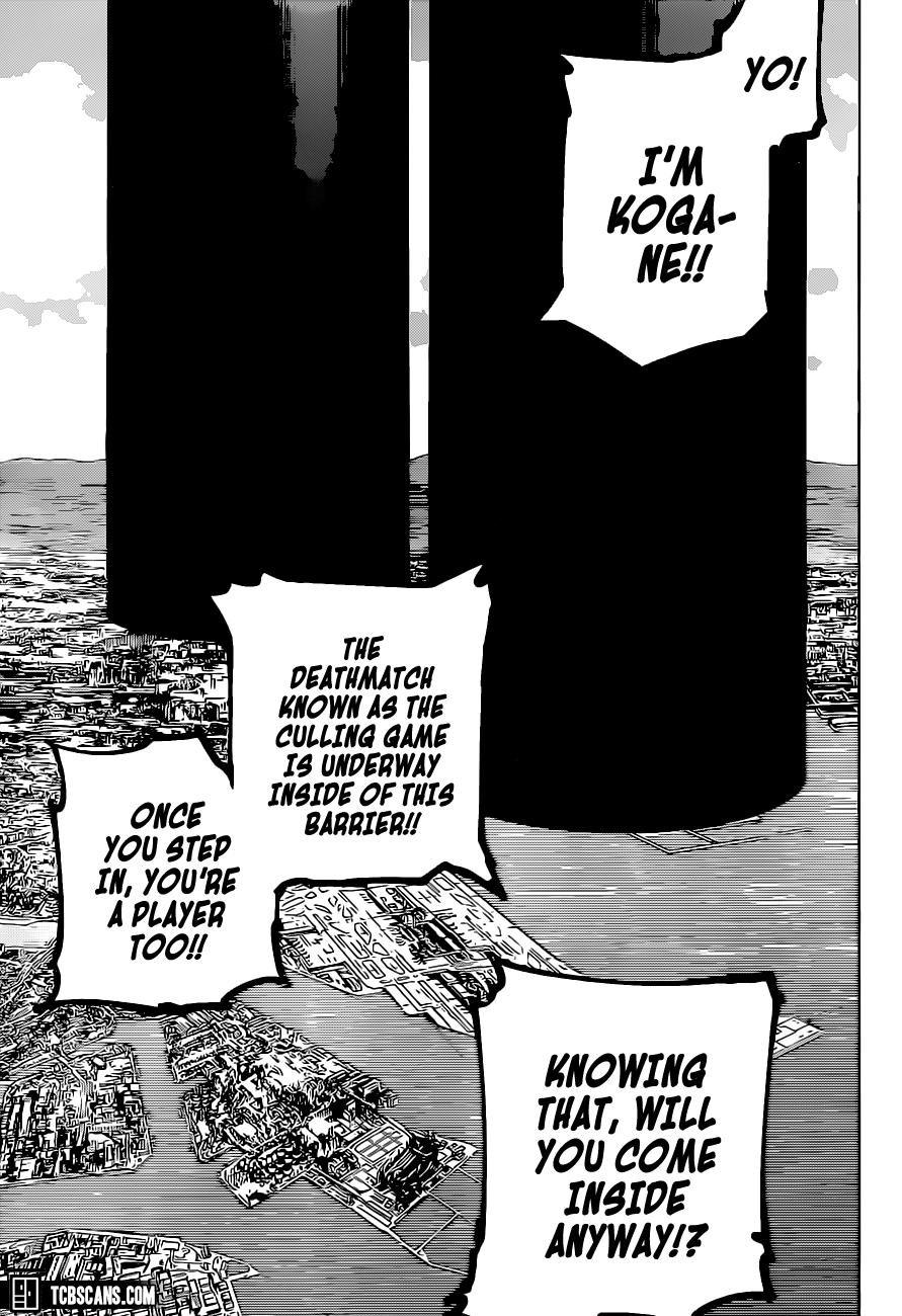 Jujutsu Kaisen Chapter 160 Page 15